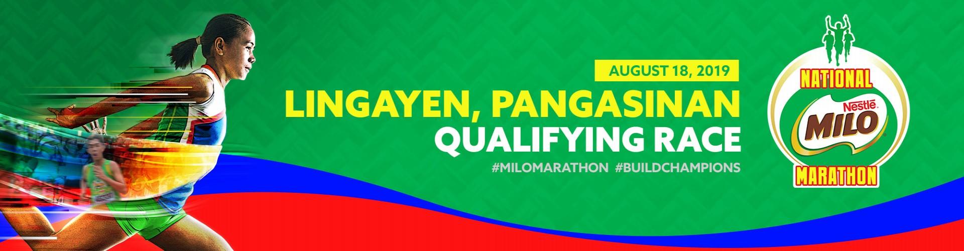 MILO MARATHON LINGAYEN PANGASINAN QUALIFYING LEG