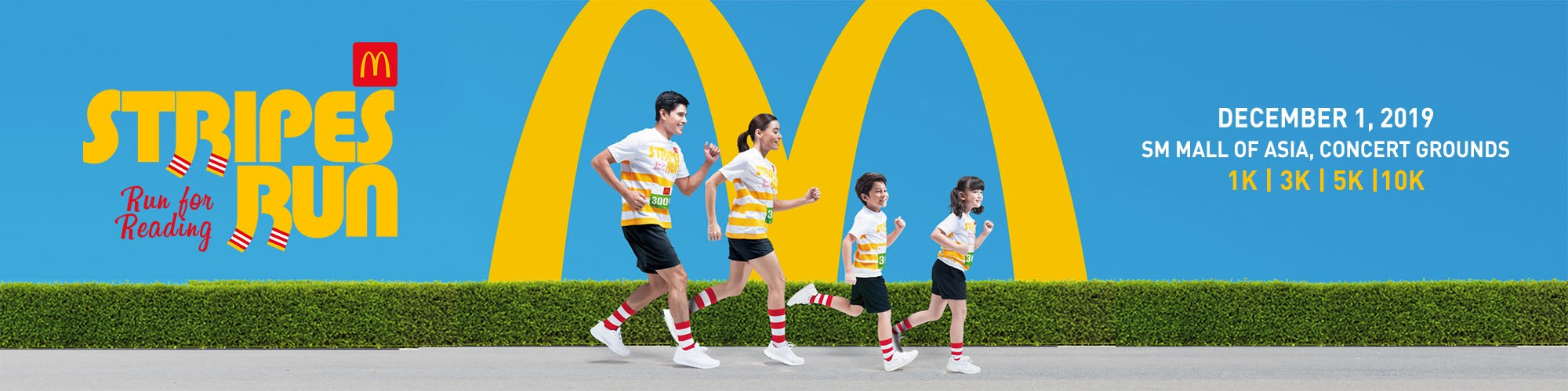 McDonald's Stripes Run 2019