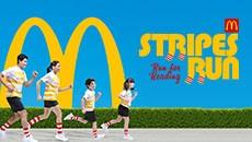 McDonald's Stripes Run 2019